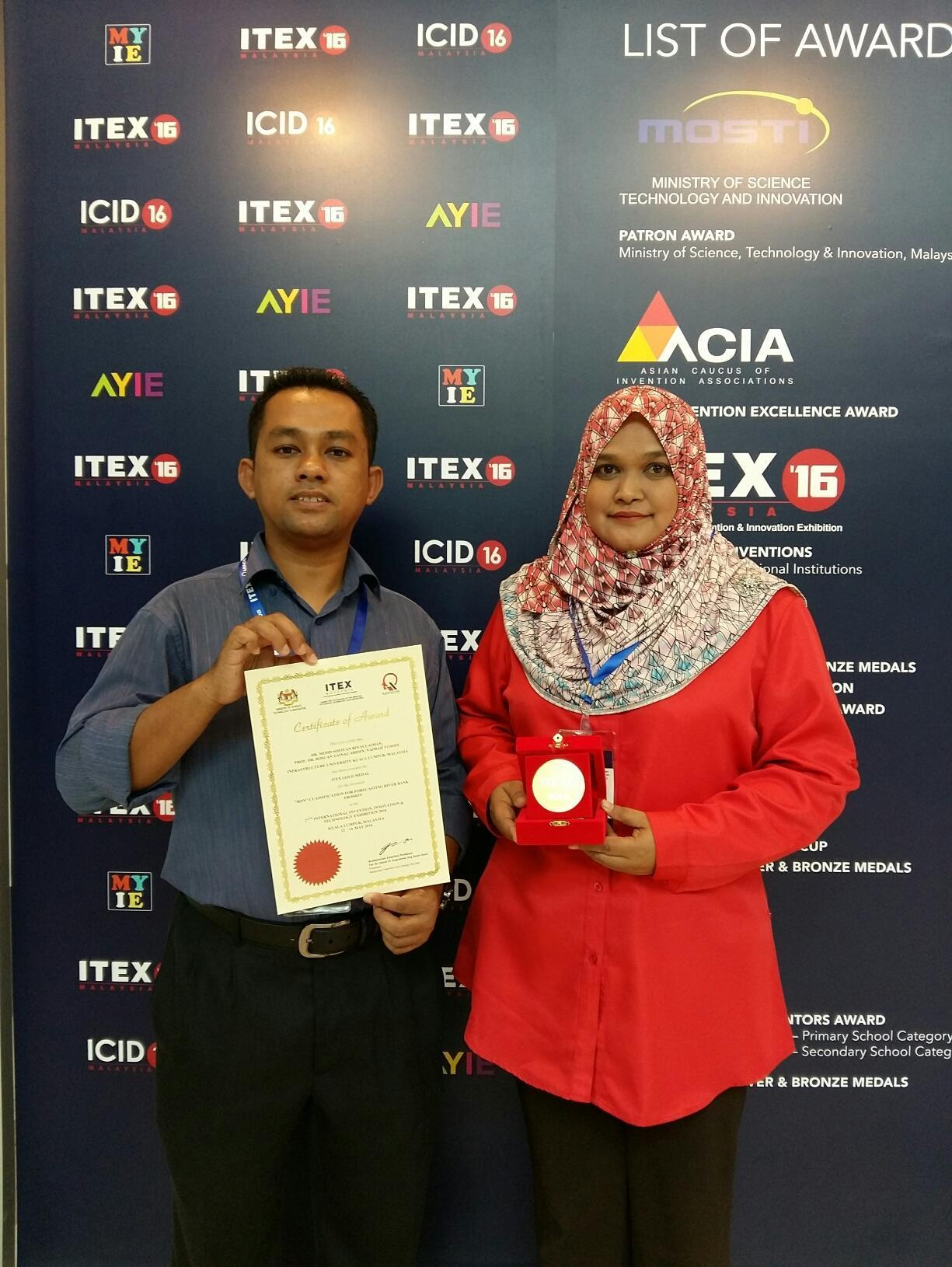 GOLD AWARD @ International Invention, Innovation and Technology Exhibition 2016 (ITEX 2016)
