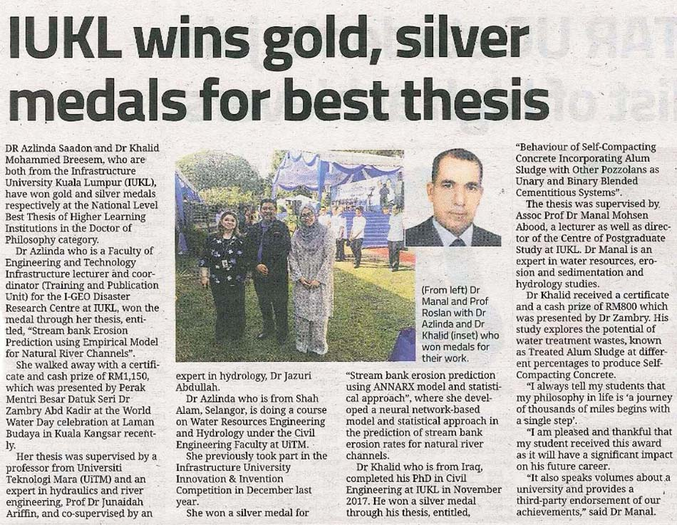 IUKL wins gold, silver, metals for best thesis
